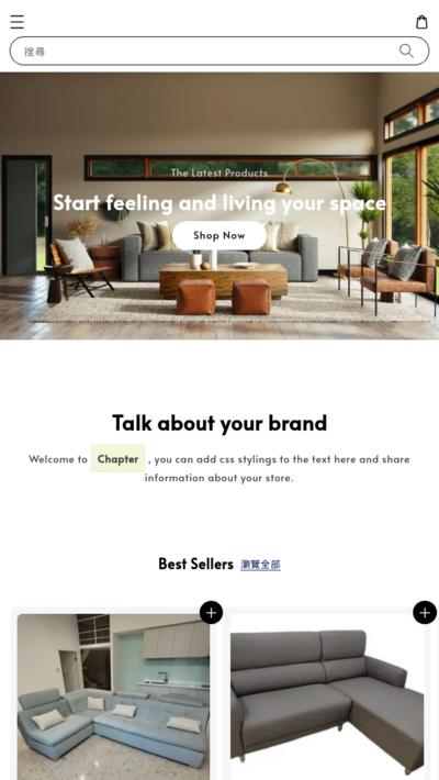 EasyStore merchant | 新集沙發床墊工廠
