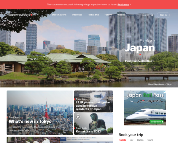 http://www.japan-guide.com