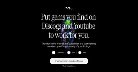 Who Hears