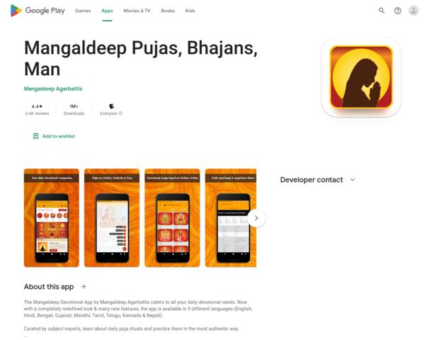 https://play.google.com/store/apps/details?id=mangaldeep.itc.com.sarveshaam&hl=en