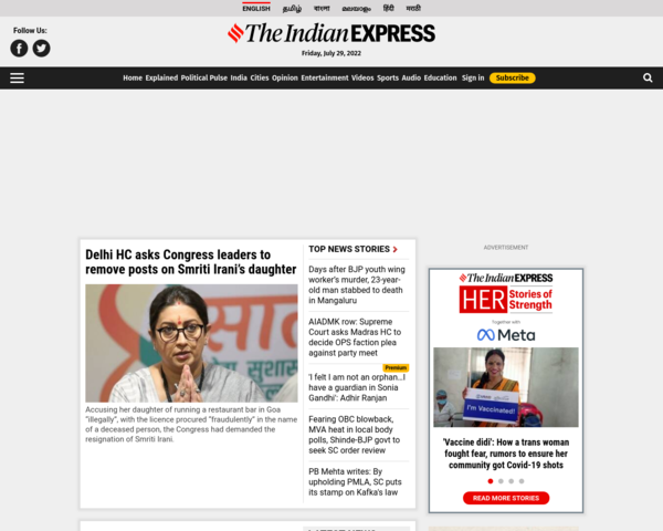 http://www.indianexpress.com