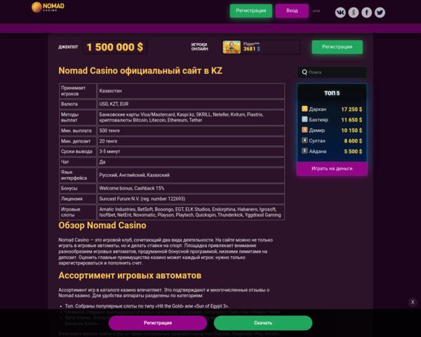 https://www.nomadradar.app/