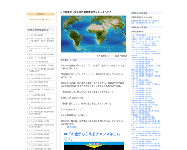 http://blocbox.co