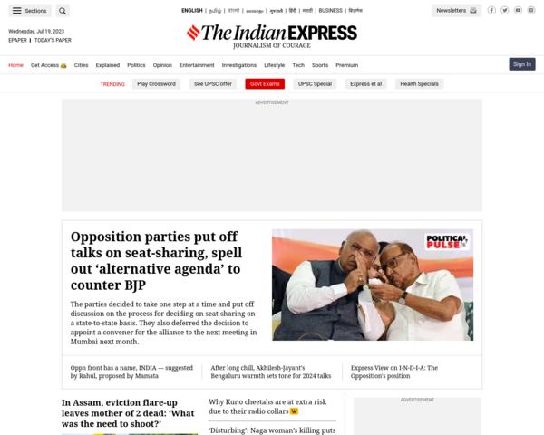 http://www.expressindia.com