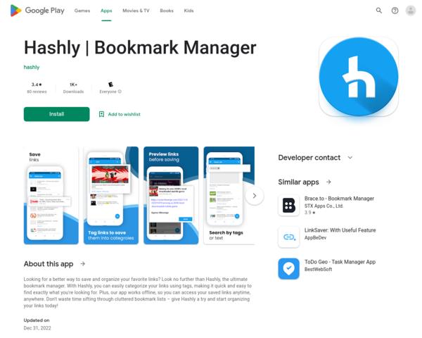 https://play.google.com/store/apps/details?id=com.hmkcode.bookmarkapp