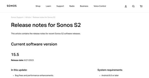 Sonos 7.0