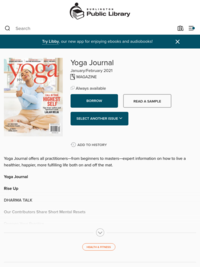 Yoga Journal: eMagazine at the Library