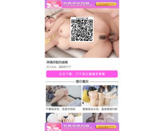 Screenshot of http://www.iwantmytiletv.com/