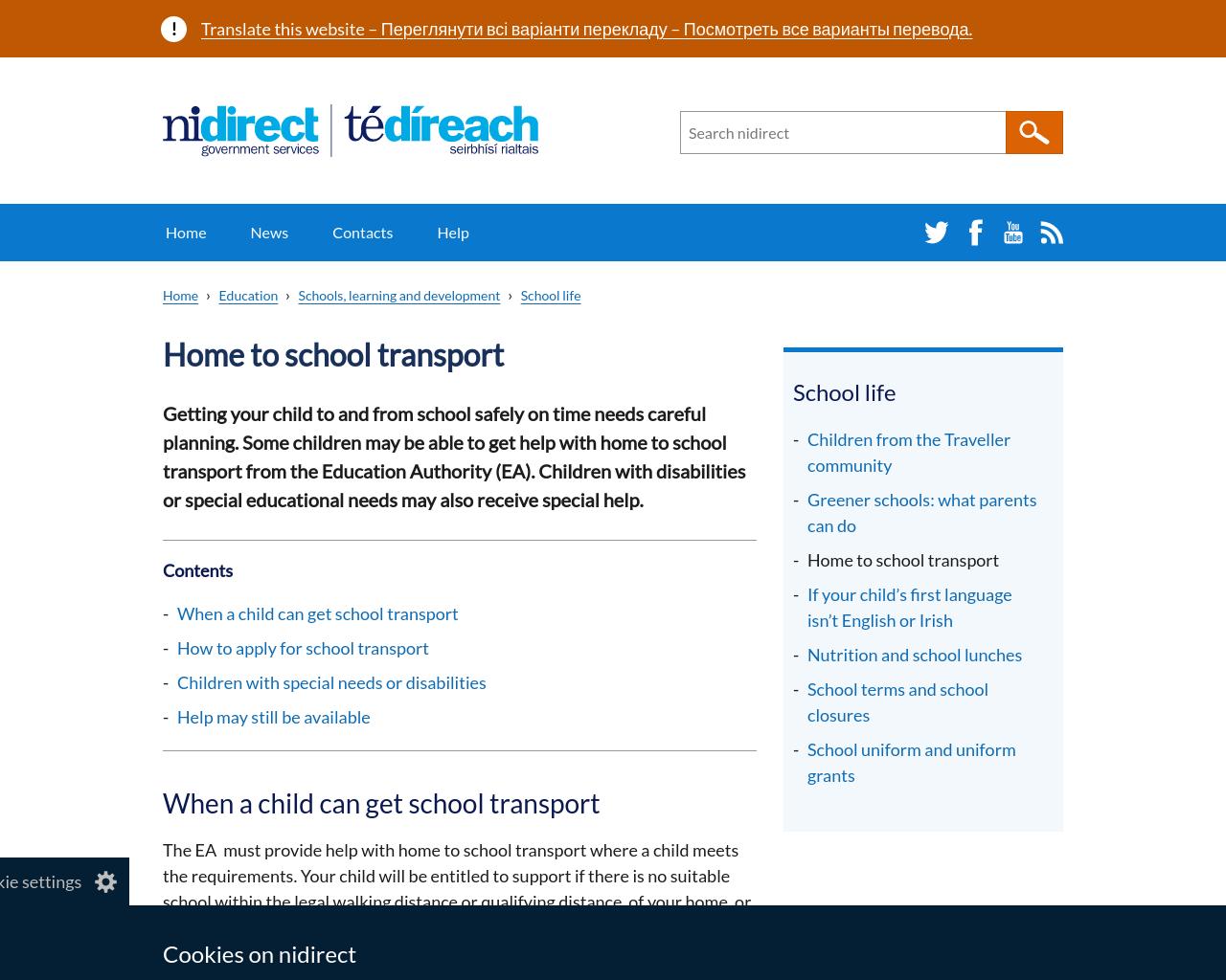 Home – School transport