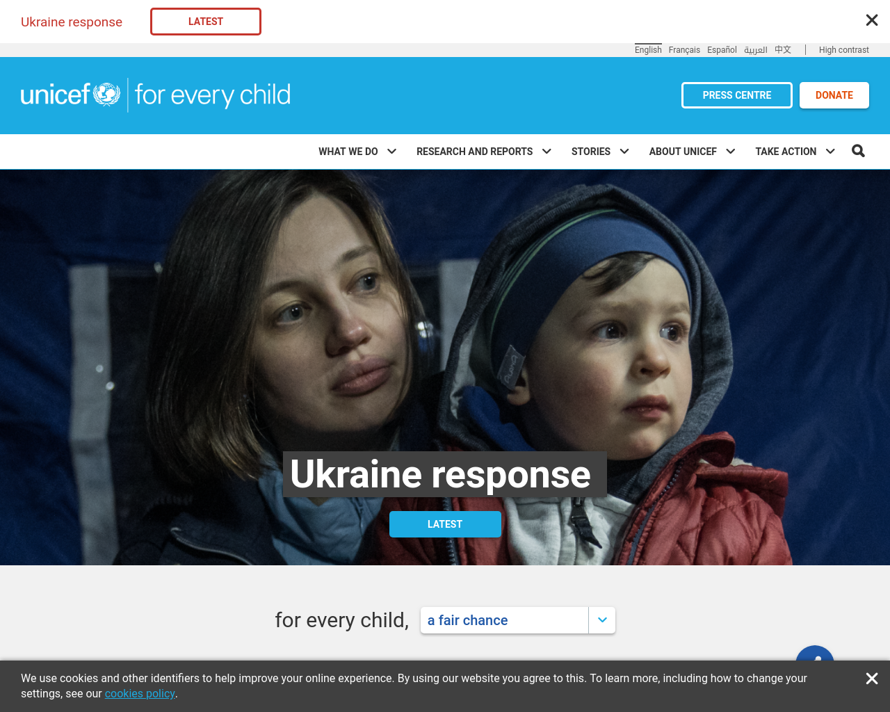 UNICEF Home Page