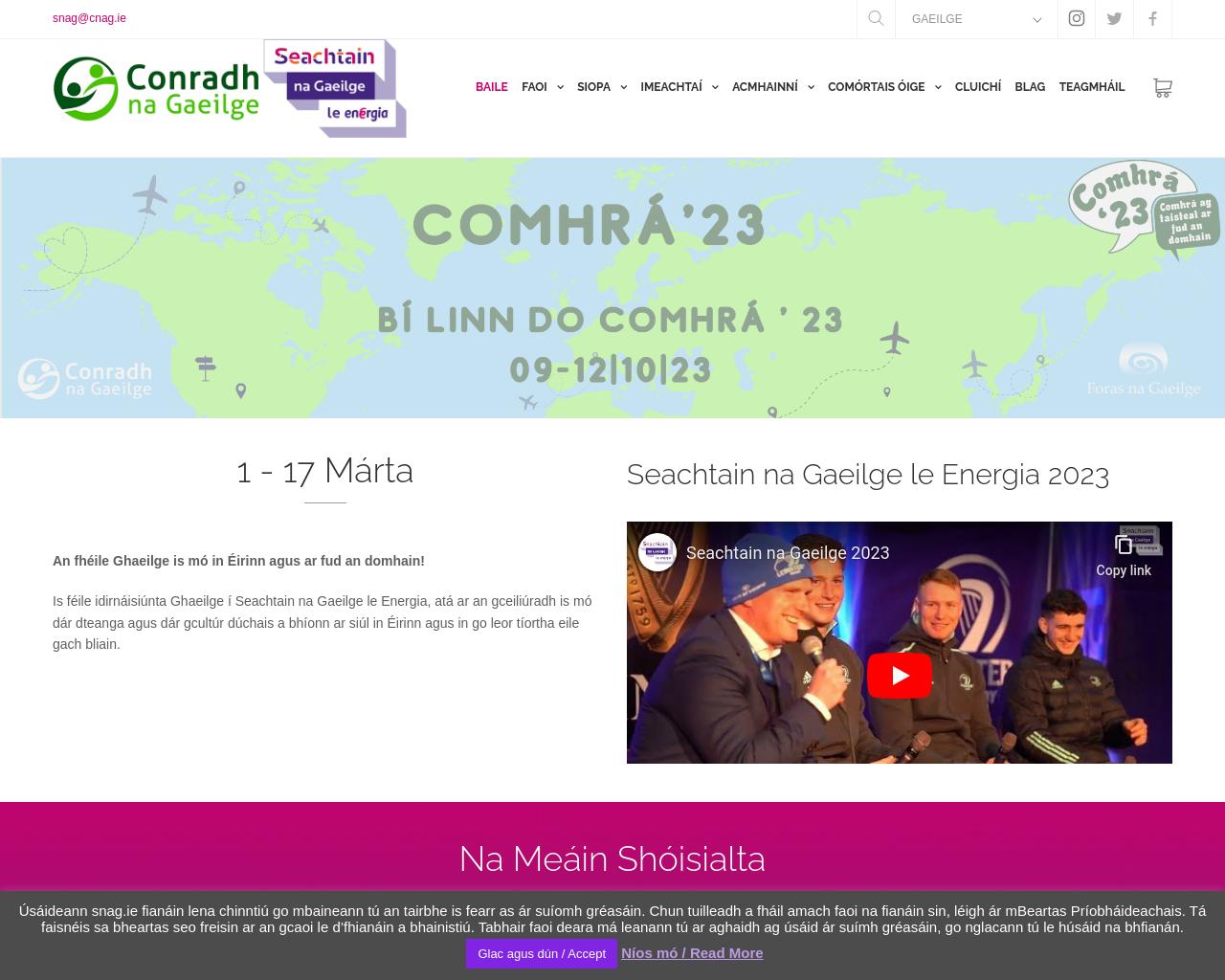 Séachtain na Gaeilge