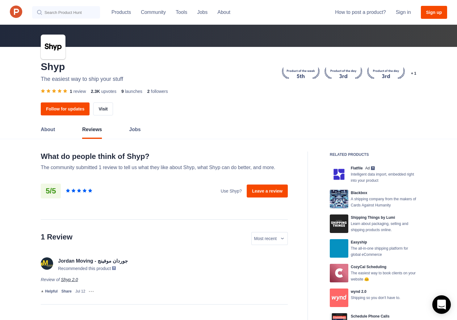 Shyp 2 0 Reviews - Pros, Cons and Rating | Product Hunt