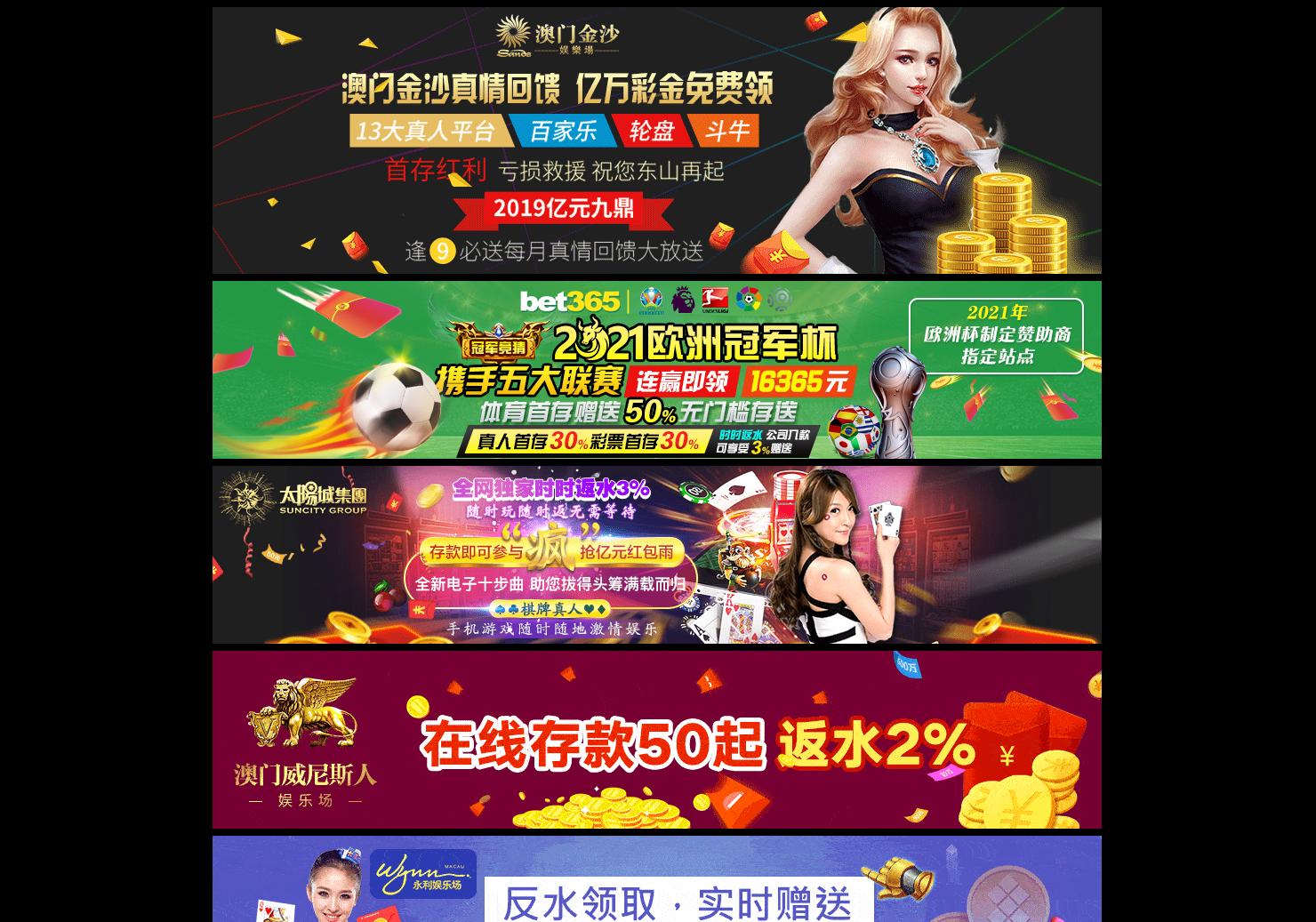 AsyncGo