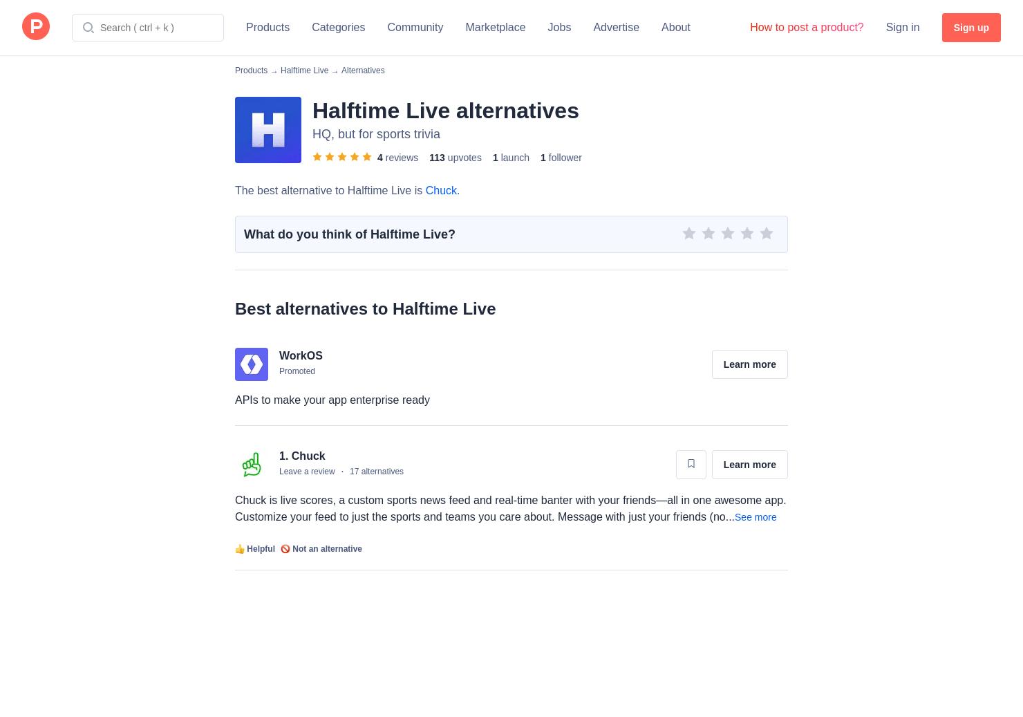 14 Alternatives to Halftime Live   Product Hunt