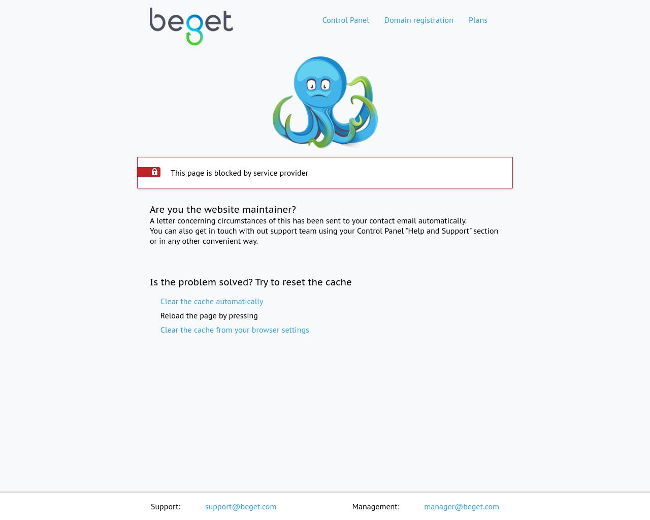 avtoys.ru